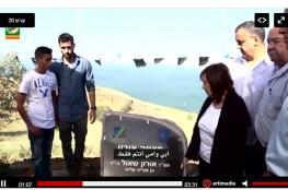 شاهد: ماذا كتب الإعلام الإسرائيلي عن شريط كتائب القسام عن أسرى الاحتلال؟