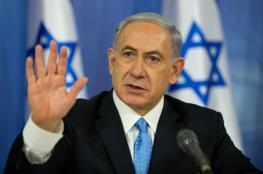 نتنياهو: نحن لم نحتل القدس بل حررناها