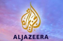 اليمن يغلق مكاتب قناة الجزيرة في تعز والأخيرة تأسف لهذه الخطوة التي وصفتها بالاستفزازية