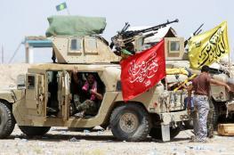 """الحشد الشعبي  يهدد بالوصول الى العاصمة السعودية """" الرياض """""""