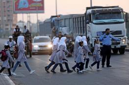 مليون واكثر من 300 الف طالب يتوجهون إلى مدارسهم في كافة محافظات الوطن