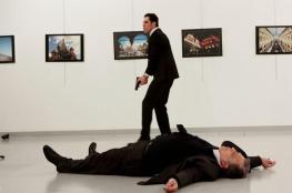 هذه الدول التي ادانت عملية اغتيال السفير الروسي بأنقرة