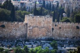 سلطات الاحتلال تشرع ببناء حدائق تلمودية على مقابر إسلامية ملاصقة للأقصى
