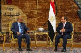 البشير يختتم زيارة للقاهرة شهدت توقيع عدة اتفاقيات مع مصر