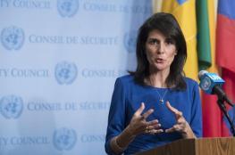 السفيرة الامريكية : يجب نقل السفارة الى القدس عاصمة دولة اسرائيل