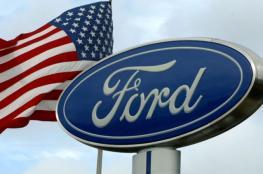 فورد تعتزم استثمار مليار دولار في شركة ناشئة للسيارات ذاتية القيادة