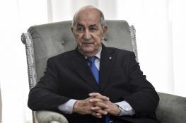"""الرئيس الجزائري: فرنسا قدمت """"نصف اعتذاراتها"""""""