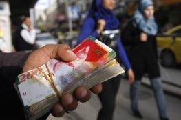 البنك الدولي يتوقع انكماش الاقتصاد الفلسطيني بـ7%