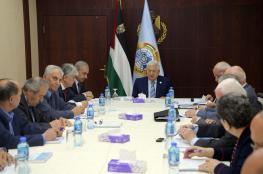 المنظمة تدعو الحكومة الى مباشرة خطوات تحديد العلاقة مع اسرائيل