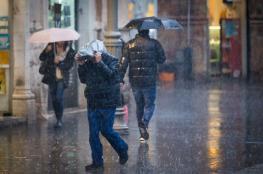 حالة الطقس : أجواء باردة مصحوبة بالامطار