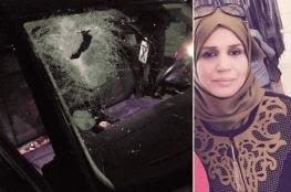 """الاحتلال يصنف الهجوم الذي استهدف الشهيدة """" الرابي """" بالارهابي"""