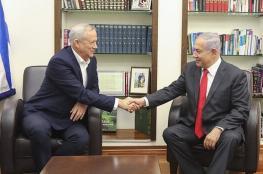 """نتائج الانتخابات الإسرائيلية: 36 لـ""""الليكود"""" مقابل 33 لـ""""أزرق-أبيض"""""""