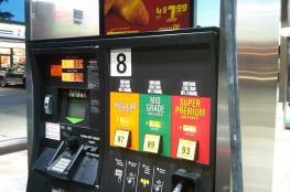 فلسطين لم ترفع اسعار الوقود على المواطنين بالرغم من الازمة المالية