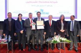 بالتعاون مع بال تريد Ooredoo ترعى جائزة المصدر التكنولوجي