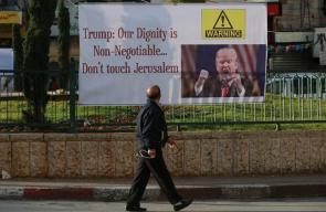 لافتات في نابلس تطالب ترامب بعدم نقل السفارة الى القدس