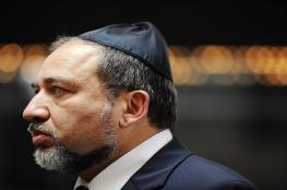 ليبرمان : لا سلام مع الفلسطينين بدون الاتفاق مع الدول العربية