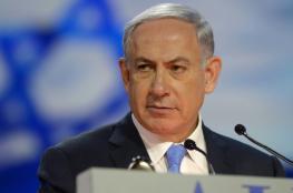 نتنياهو عن الهجوم على سوريا: من يحاول ايذاءنا نؤذيه