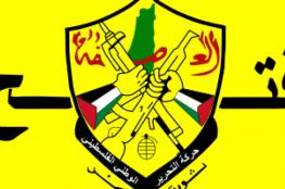 حركة فتح تهاجم حماس وتؤكد  إنها أمام امتحان كبير