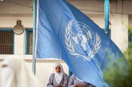 الأونروا: أزمة مالية تهدد صرف رواتب 30 ألف موظف