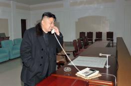 زعيم كوريا الشمالية يأمر بتغير جميع أرقام الهواتف في البلاد