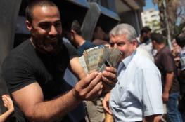 مقترح اسرائيلي جديد بشأن اموال المقاصة والسلطة ترد