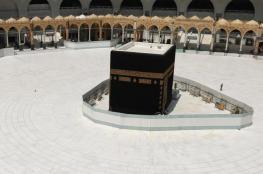 ارتفاع الإصابات بفيروس كورونا في مكة المكرمة