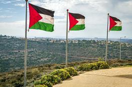 البنك الدولي : نعد عملية طارئة لمساعدة الحكومة الفلسطينية