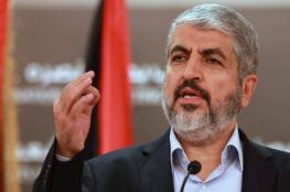 مشعل: وثيقة حماس تريح حلفاءنا وتسهل عليهم حمل قضيتنا