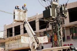 """الكهرباء في جنين ستعمل دون توقف حتى العام """" 2030 """""""