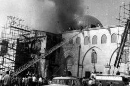 47 عاما على احراق المسجد الاقصى المبارك
