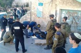 مصرع جندي اسرائيلي في عملية طعن نفذت في كريات أربع قبل نحو شهر