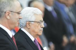 حركة فتح تنفي تأجيل تشكيل الحكومة الفلسطينية الجديدة