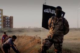 """داعش ردا على """"صفقة القرن"""": """"سنهاجم كل المستوطنات واليهود"""""""
