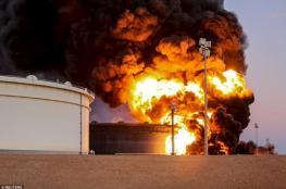 توقعات بارتفاع حاد على  أسعار  النفط بعد الهجمات التي استهدفت السعودية