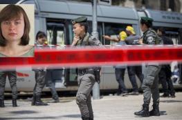 لائحة اتهام ضد فلسطيني قتل بريطانية في القدس