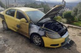 مستوطنون يحرقون مركبتين في قرية فرعتا شرق قلقيلية