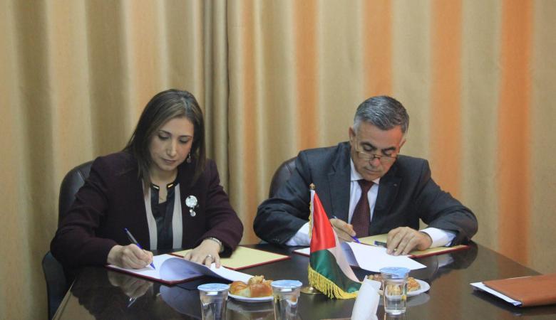"""""""الحكم المحلي"""" و""""الجهاز المركزي للإحصاء الفلسطيني"""" يوقعان مذكرة تفاهم مشتركة"""