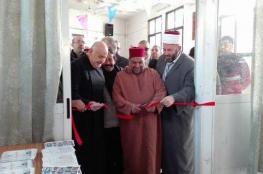 """وزير الأوقاف يفتتح معرض """"إضاءات على مساجد البلدة القديمة بنابلس"""""""