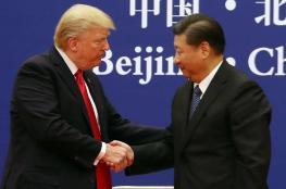 ترمب يوقع صفقات ضخمة بقيمة 253 مليار دولار في الصين