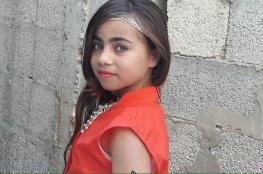 """السماح لوالدة الطفلة المريضة """"انعام """" بالتوجه من غزة الى رام الله"""