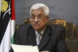 الرئيس يهنئ العماد ميشال عون بانتخابه رئيسا للبنان