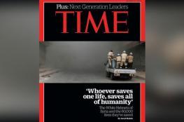 """مجلة """"التايم"""" الامريكية الشهيرة  تستشهد بآية قرآنية على غلافها"""