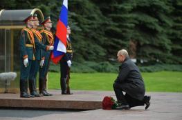 بوتين بمناسبة الذكرى الـ75 للنصر على النازية: ذكرى أبطالنا في قلوبنا إلى الأبد