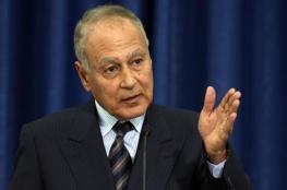أبو الغيط يقدم 3 تقارير هامة للقمة العربية في مقدمتها تطورات القضية الفلسطينية