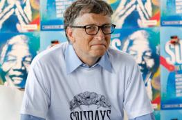 بيل غيتس : لا استحق المليارات والثروة
