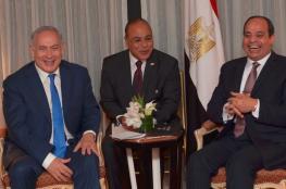 نتنياهو يشارك بعيد مصر الوطني