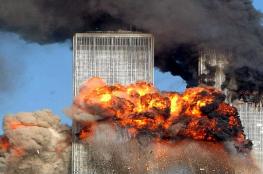 800 امريكي يرفعون قضية على السعودية بسبب هجمات 11 سبتمبر