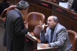 نائب إسرائيلي يهاجم الطيبي ونواب عرب: اذهبوا لغزة ورام الله فأنتم قتلة