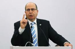 يعلون: لا أمانع تعيين وزير عربي ولكن بشرط