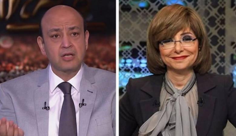 عمرو أديب ولميس الحديدي يعلنان توقف برامجهما